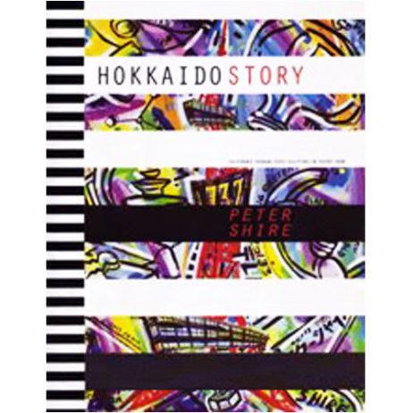 Peter Shire: Hokkaido Story