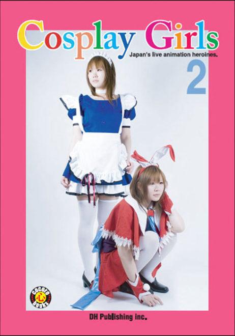 Cosplay Girls 2: Japan'S Live