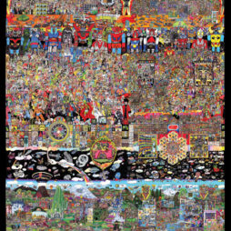 "Howard Hallis ""The Picture Of Everything"" Print"