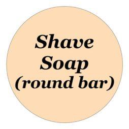 Himalaya Shea Butter Soy Soap